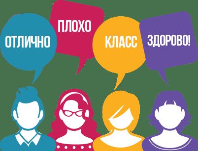 Отзывы о сайте уплотнительнаярезина.рф