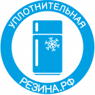 Логотип уплотнительнаярезина.рф